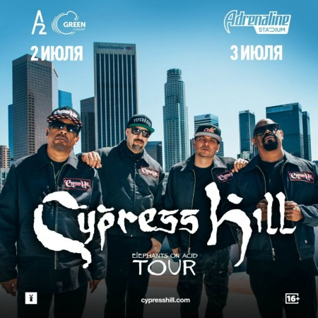Cypress Hill | A2 Green Concert | 2 июля